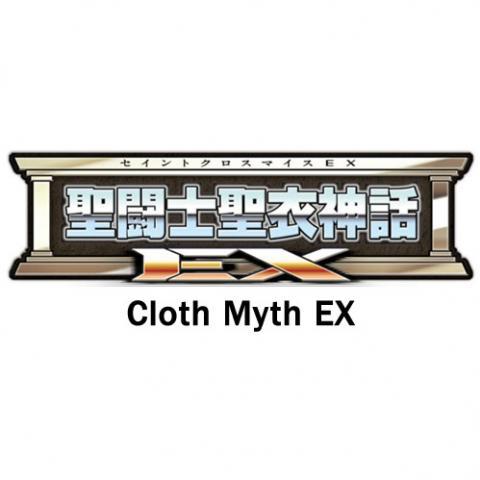 Saint Seiya Cloth Myth EX - Cavaleiros do Zodíaco