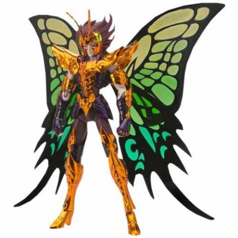 Myu de Papillon Espectro