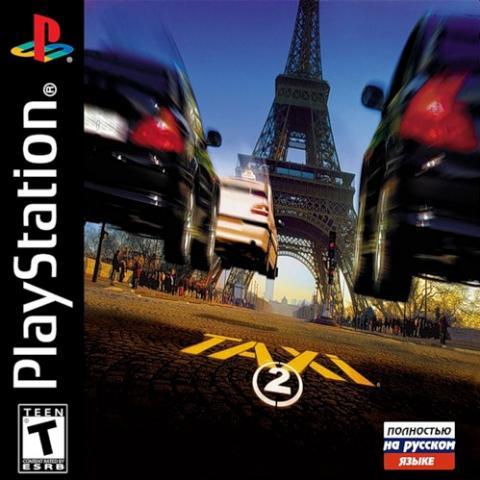 Taxi 2 (PS1)